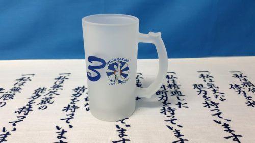 Nuevas Jarras de cerveza 30Th Dojo Sakura (merchandising)